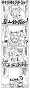 【艦これ】りばーす☆だいなまいと・どらいばー・てんりゅー!17