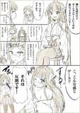 艦これ1P漫画[6]金剛