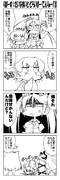 【艦これ】りばーす☆だいなまいと・どらいばー・てんりゅー!18