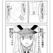 鉄血政策 - ニコニコ静画 (イラ...