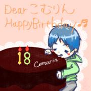 こむりん【Birthday2013】