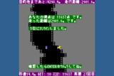 GBA版 Speed for OSASK v2.3 プレイ画面 (従来互換サイズ)【お絵カキコ】