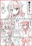 艦これ1P漫画[8]榛名
