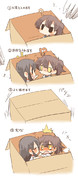 赤加賀の作り方(簡易版)