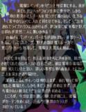 ミュートピア物語<第2部>『 在宅姫とペンギン狂想曲』②ver.Ⅱ