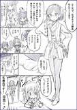 艦これ1P漫画[9]霧島