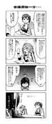 がんばれ吹雪ちゃん その1-2【艦これ4コマ漫画】