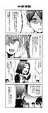 がんばれ吹雪ちゃん その1-3【艦これ4コマ漫画】