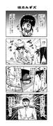 がんばれ吹雪ちゃん その1-5【艦これ4コマ漫画】