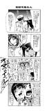 がんばれ吹雪ちゃん その1-7【艦これ4コマ漫画】