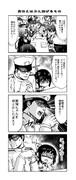 がんばれ吹雪ちゃん その1-9【艦これ4コマ漫画】