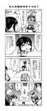 がんばれ吹雪ちゃん その1-10【艦これ4コマ漫画】
