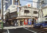 街のお肉屋さん 渋谷区代々木