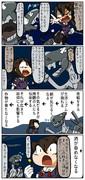 スーパー艦これ漫画 8