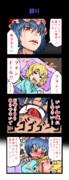 ハイてゐんぽ東方 2