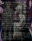 ミュートピア物語<第2部>『在宅姫とペンギン狂想曲』③ver.Ⅱ