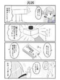 艦隊(幼女)これくしょん①ー2
