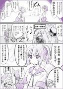 艦これ1P漫画[10]青葉