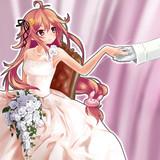 ご結婚おめでとうございます!