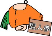 ふぇいとちゃん Ver.ラバーストラップ