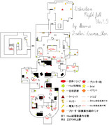 Extinction -Night fall- 見取り図