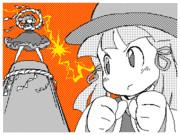 【GIFアニメ】諏訪大戦ごっこ