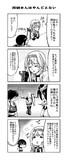 がんばれ吹雪ちゃん その2-3 正規空母編【艦これ4コマ漫画】