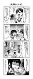 がんばれ吹雪ちゃん その2-7 正規空母編【艦これ4コマ漫画】