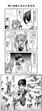 がんばれ吹雪ちゃん その2-11 正規空母編【艦これ4コマ漫画】