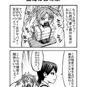 石抱 - ニコニコ静画 (イラスト)
