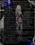 ミュートピア物語<第2部>『 在宅姫とペンギン狂想曲』④ver.Ⅱ