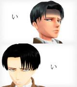 表情練習【い】