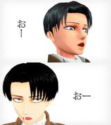 表情練習【お】