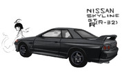 日産 スカイライン GT-R (R32)