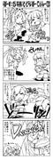 【艦これ】りばーす☆だいなまいと・どらいばー・てんりゅー!20