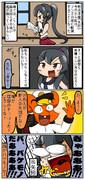 スーパー艦これ漫画 10
