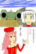 ゆっくり妖夢の戦車魔改造