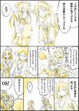 艦これ1P漫画[12]金剛姉妹