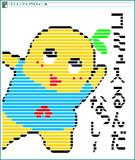 ふなっしー -文字入り(コミュ入るんだなっし~)