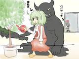 鬼神降臨伝YUKA