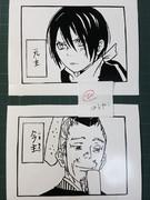 切り絵 ノラガミ 合作(?)