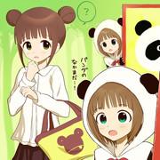 パンダ春香とかすみちゃん