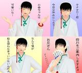 【MMD鬼徹】kingyo様式神獣白澤v092モーフ追加(5/14修正)【設定配布】
