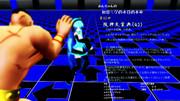 【MMD】おんちゃんの初音ミクの本日の本命『第62回阪神大賞典(G2)』