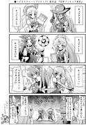 ハピネスチャージプリキュア! 第8話 「世界プリキュア発見」