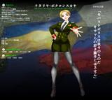 対魔検事ナタリヤ