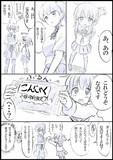 艦これ1P漫画[13]電