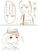 """""""ちょっと小柄""""な祥鳳 その1"""