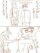 """""""ちょっと小柄""""な祥鳳 その2"""