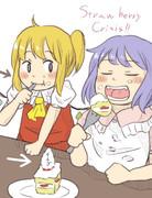 スカーレット姉妹版 Strawberriy Crisis!!